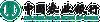 agricultural_bank_logo