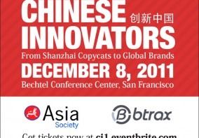 Chinese Innovators