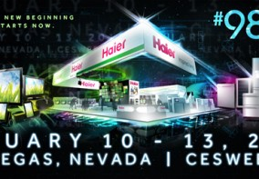home_banner_ces2012