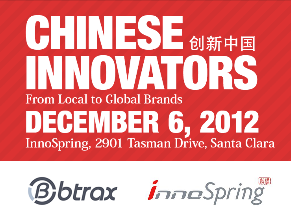 Chinese Innovators II