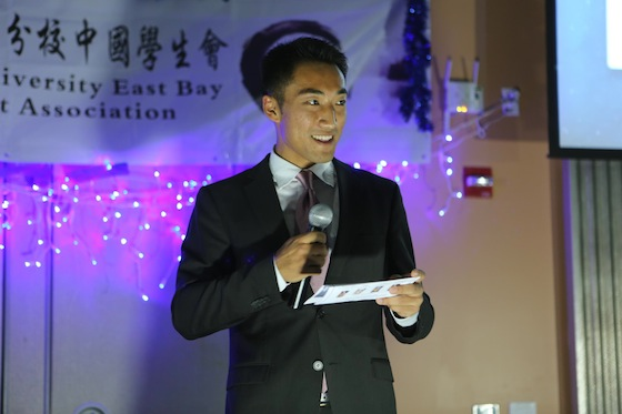Emcee