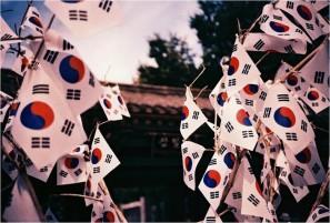 Korean Marketing