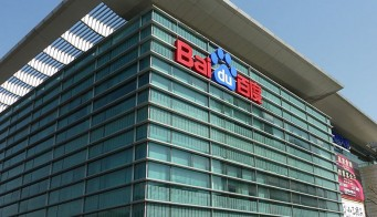 Baidu_headquarters