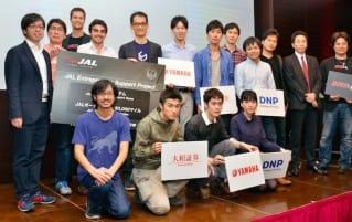 jpn7-finalists