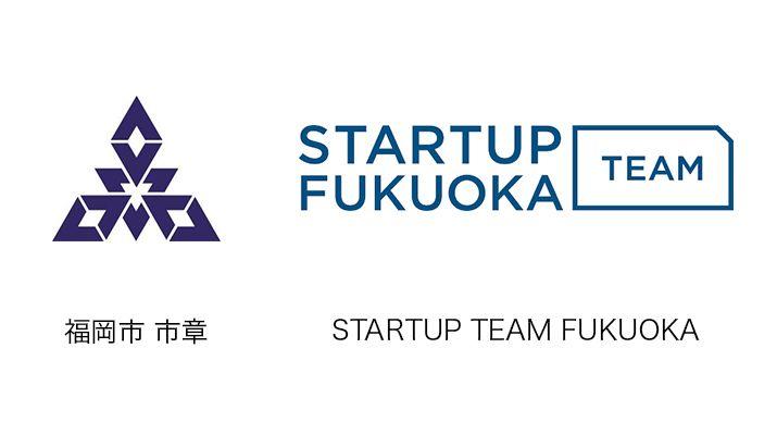 fukuoka-logo-compressor