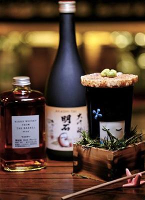 akashitai-cocktail