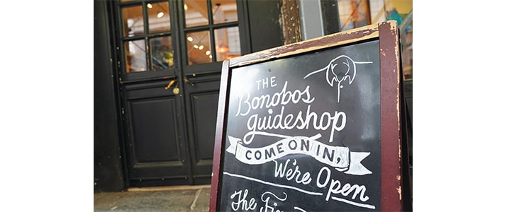 guide shop