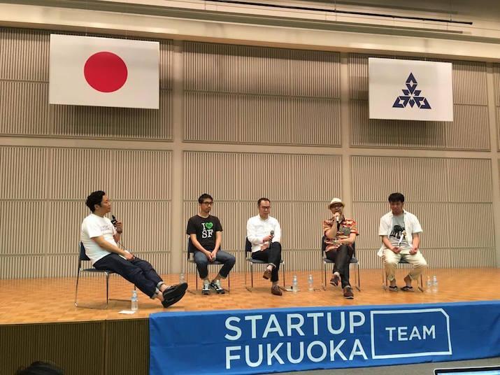 fukuoka global challenge1