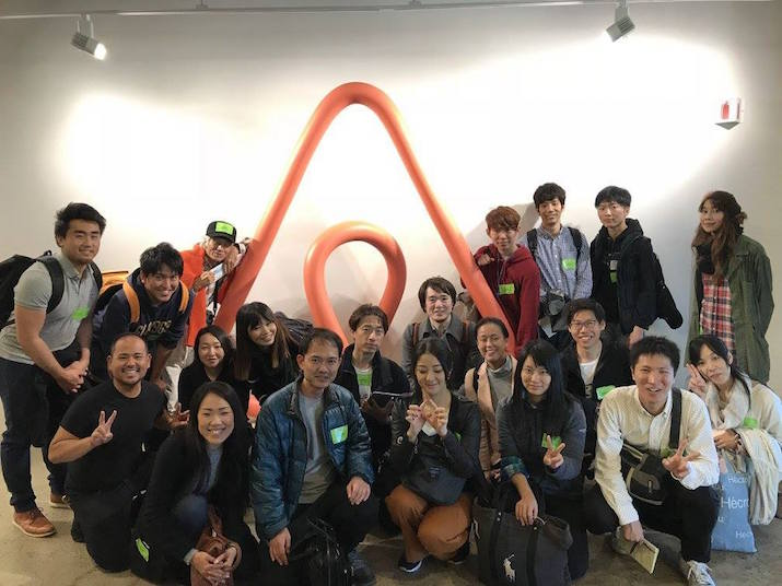 openhouse-airbnb