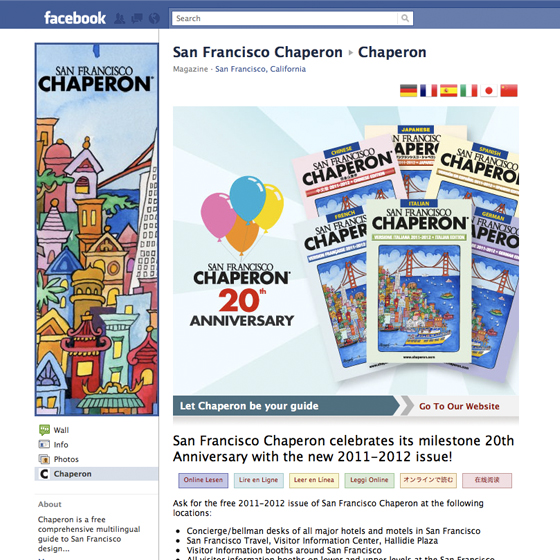 Chaperon - Facebook
