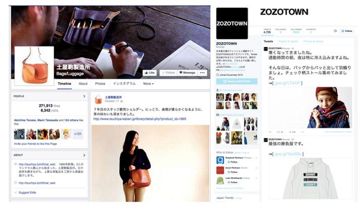 Screen-Shot-2014-10-29-at-3.28.23-PM
