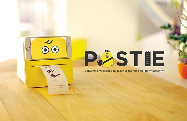 postie_main_image