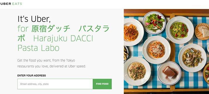 uber eats tokyo