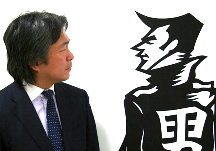 otokomae founder