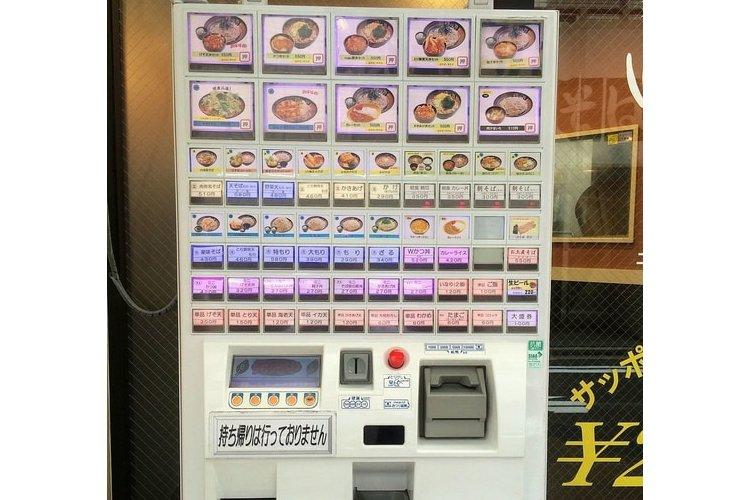 mechanical ordering at japanese restaurant