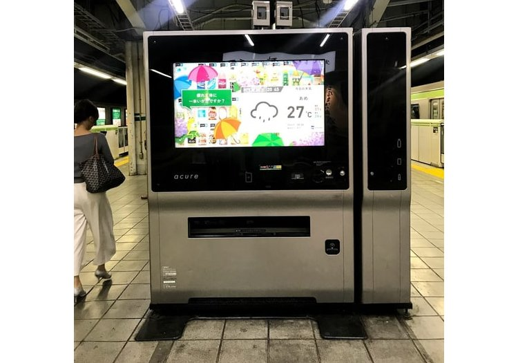 train station touchscreen vending machine