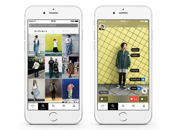 wear japanese app clothing catalog and shoppable feed