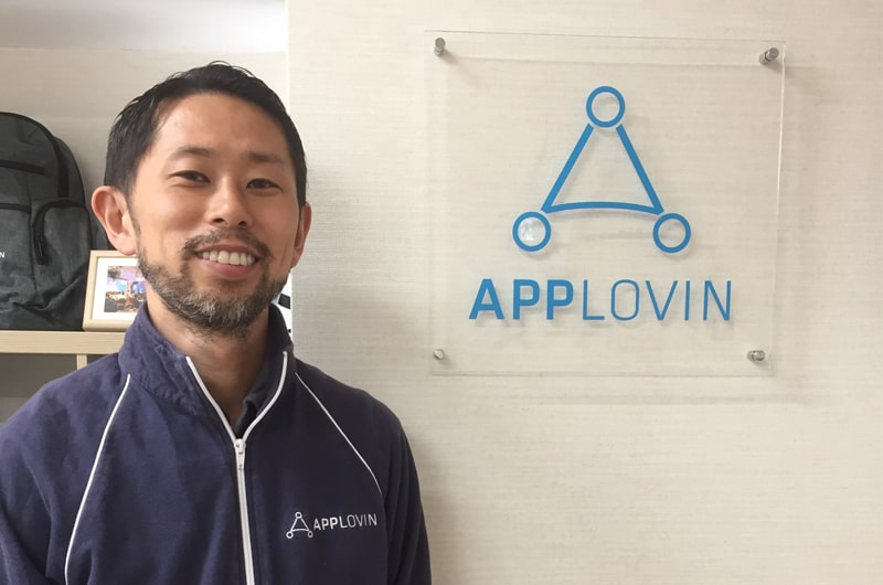 AppLovin-picture