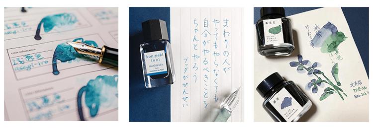 Japanese_hashtag_inku_numa