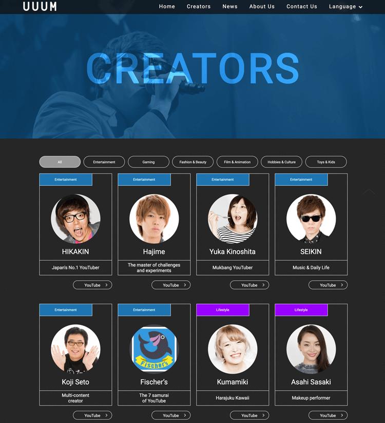 Japanese top youtubers hikakin