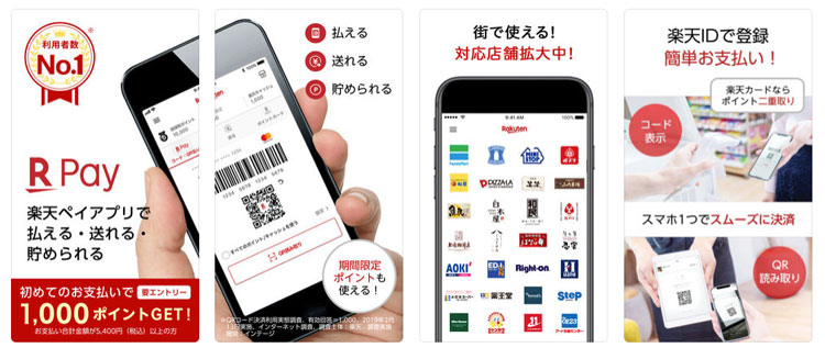 Top 10 Mobile Payment Options in Japan
