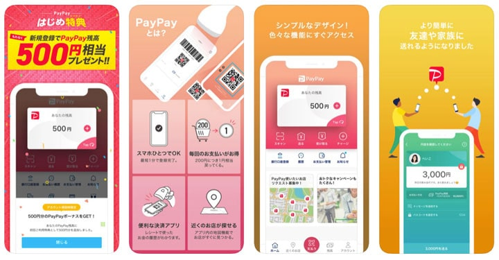 paypay app