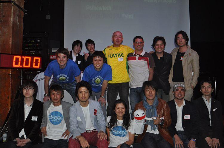 Japan-Night-2011