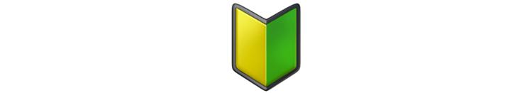 Japanese_emoji_beginner_shield