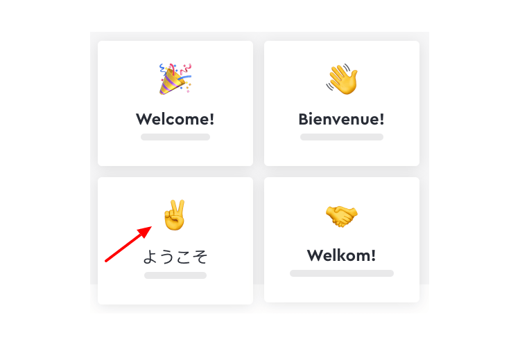 emoji_misuse_after