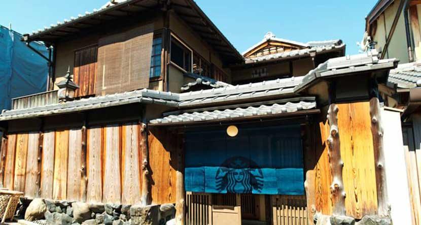 Traditional 2 floor machiya house in Kyoto