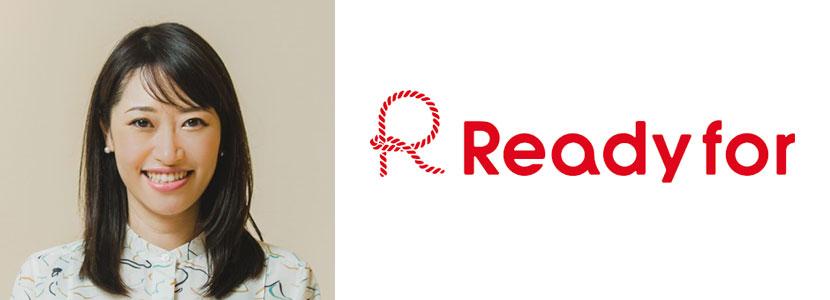Haruka Mera - Founder of READYFOR