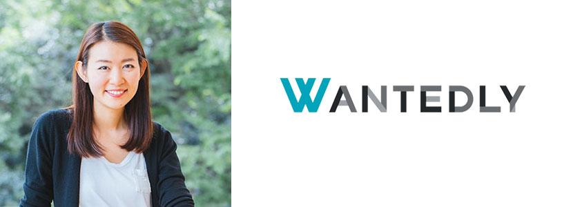 Akiko Naka - Founder & CEO of Wantedly