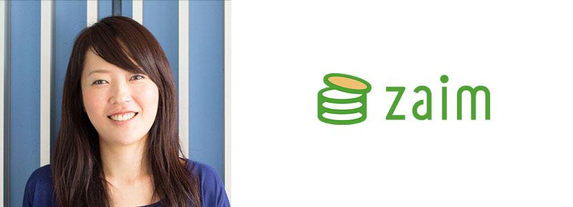 Takako Kansai - Founder & CEO of Zaim