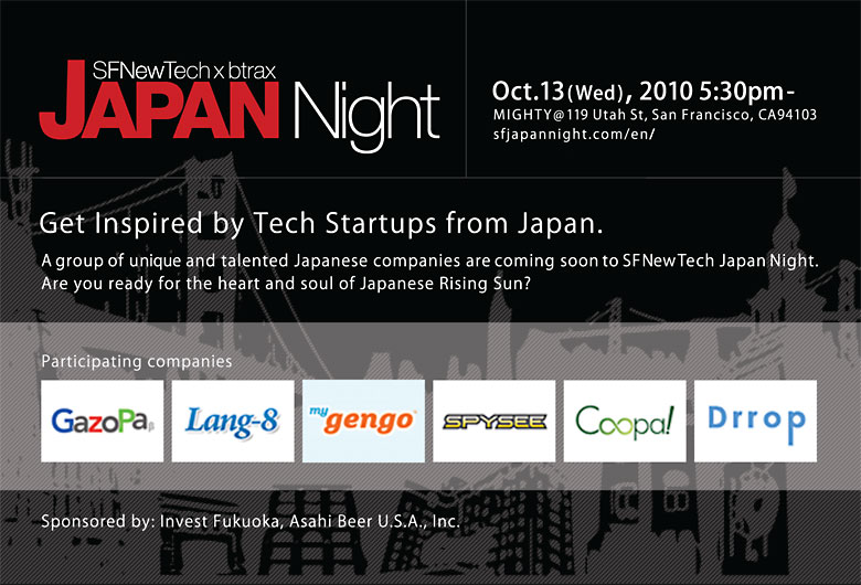 Japan Internet Tech Entrepreneur Event in San Francisco - Meet the Rising Sun