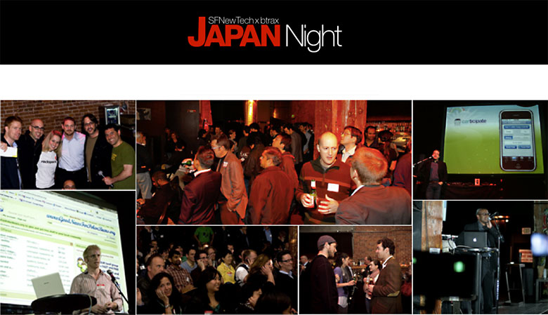 Mark Your Tech Calendar! SF Japan Night Event, October 13, 2010