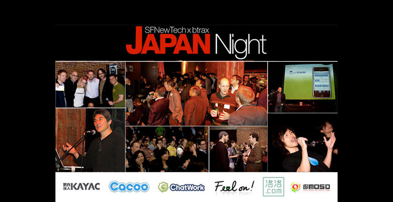 SF New Tech Japan Night! A Catalyst for Revival - Top Six Finalists Selected