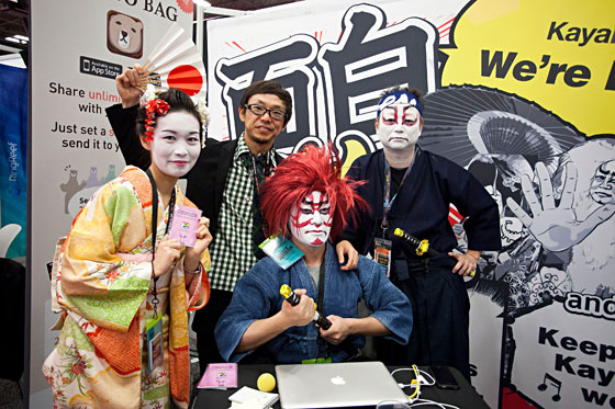 Where Kabuki Meet SXSW: Japan's KAYAC Introduces Two Mobile Apps