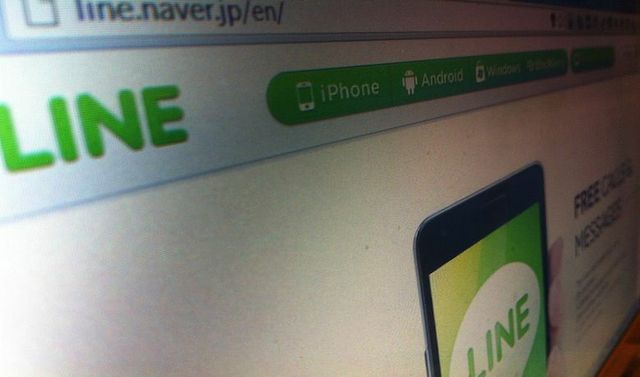 LINE, The Emerging Mobile Giant from Japan