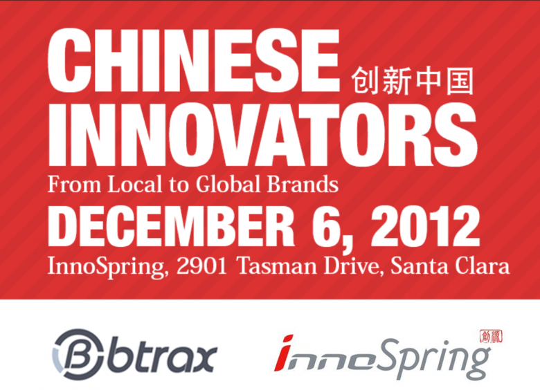 Chinese Innovators II : From Local to Global Brands