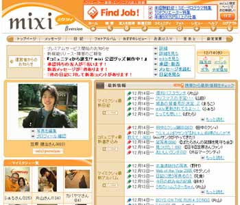 The biggest social networking site in Japan