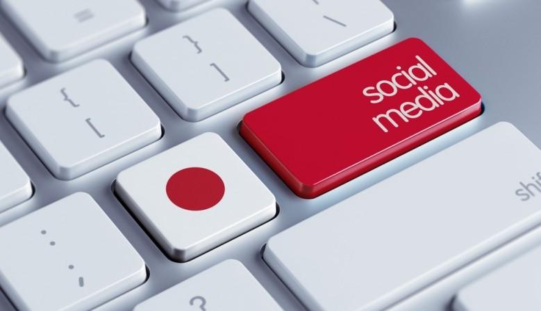 Japan's Social Media Landscape in 2016