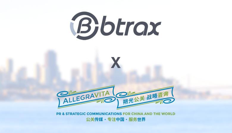 btrax and Allegravita Form Strategic Partnership in Asian Markets