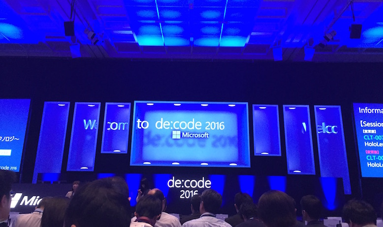 Decoding Microsoft Japan