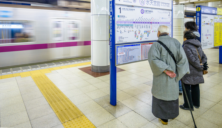 Are Robots the Solution to Japan's Aging Population?