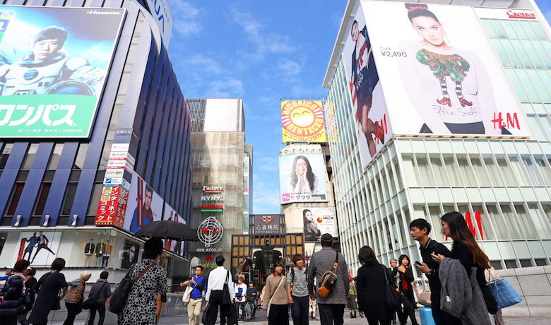 3 Things to Remember When Advertising in Japan
