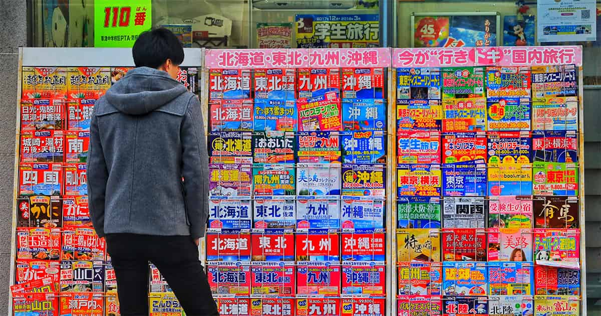 Connecting to Japan - 4 Essential Product Localization Tips For Global Growth