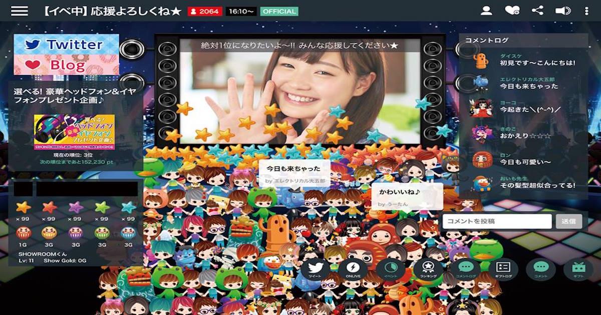 What is SHOWROOM, #1 Live Streaming App in Japan