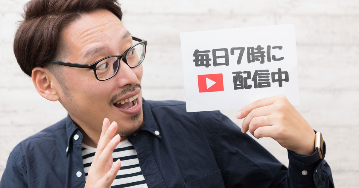 Top 10 Japanese YouTubers 2019