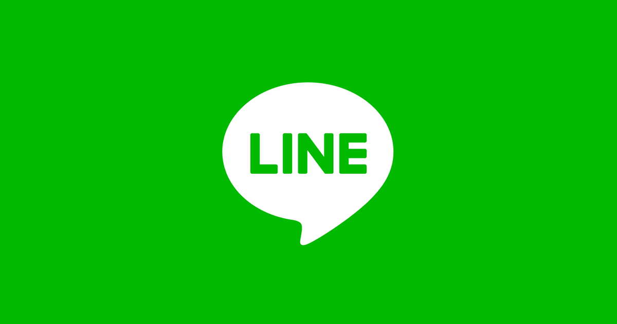 The Ultimate Guide to Using the LINE App for Business