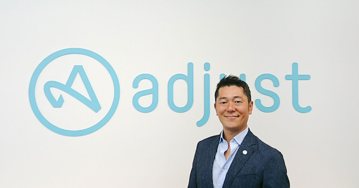How Mobile Market Industry Leader Adjust Became a Japanese Success Story